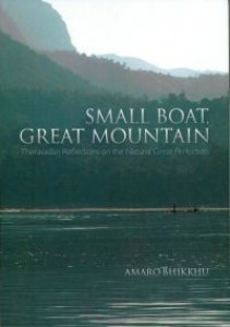 Small Boat, Great Mountain