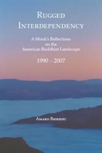 Rugged Interdependency