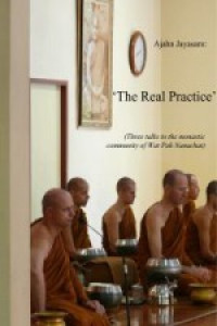 The Real Practice
