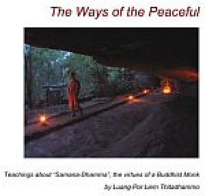 The Ways of the Peaceful