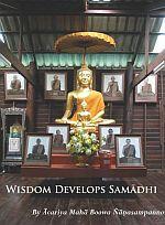 Wisdom Develops Samādhi