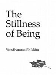 The Stillness of Being