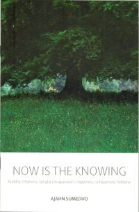 Now is the Knowing