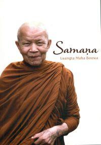 Samaṇa