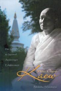 Mae Chee Kaew