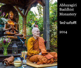 2014 Abhayagiri Photo Album