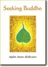 Seeking Buddho