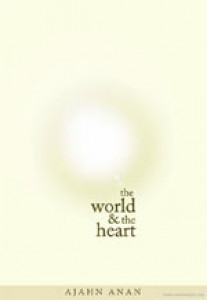 The World and the Heart
