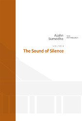 Ajahn Sumedho Anthology Volume 4 - The Sound of Silence