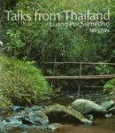 Talks from Thailand CD