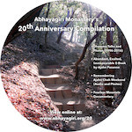20th Anniversary Compilation