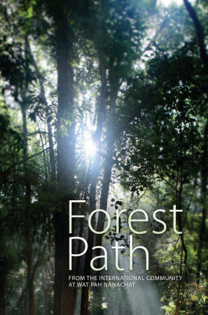 Forest Path (2nd ed)