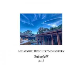 2018 Abhayagiri Photo Album