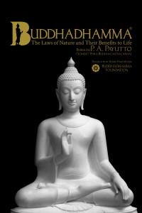Buddhadhamma